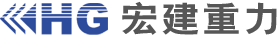 振动试验机_老化房_高低温_恒温恒湿试验箱_模拟运输台-深圳市宏建重力试验仪器有限公司