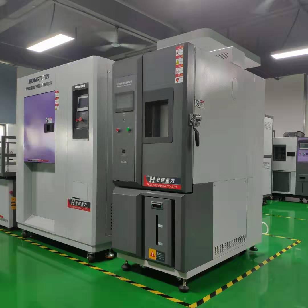 恒温恒湿试验箱 SDJ-225L